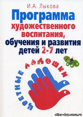Программа Добрый Мир Шевченко